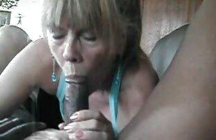 मुंह में परिपक्व सेक्स सेक्स डॉट कॉम मूवी और गोरा